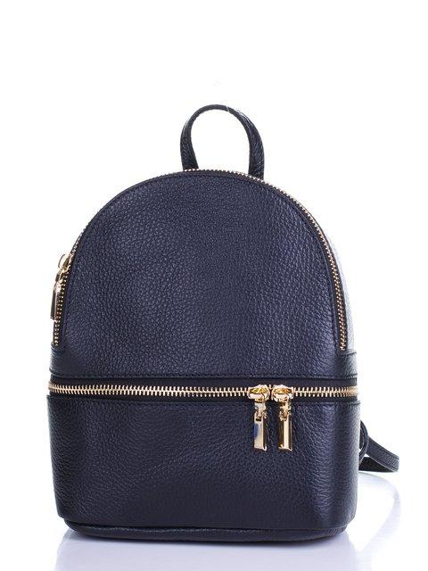 Рюкзак чорний Firenze 3615257
