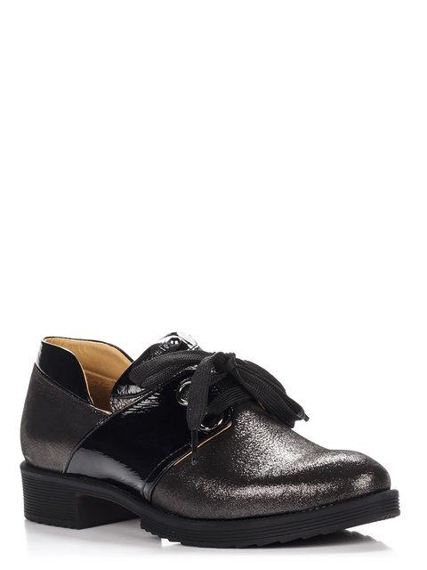 Туфли серебристые Rifellini 3645130