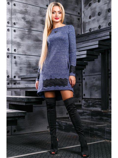 Платье синее Seventeen 3664304