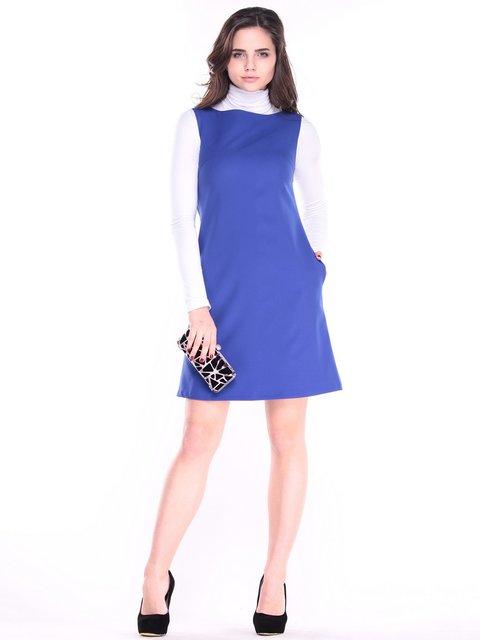 Платье-сарафан цвета электрик Laura Bettini 3686785