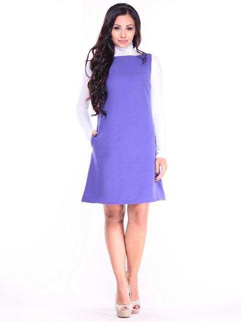 Платье-сарафан сиреневое Laura Bettini 3686788