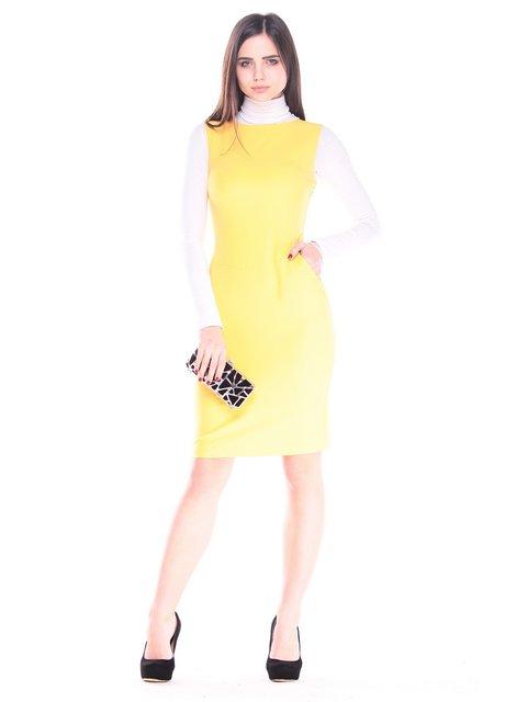 Платье желтое Laura Bettini 3686794