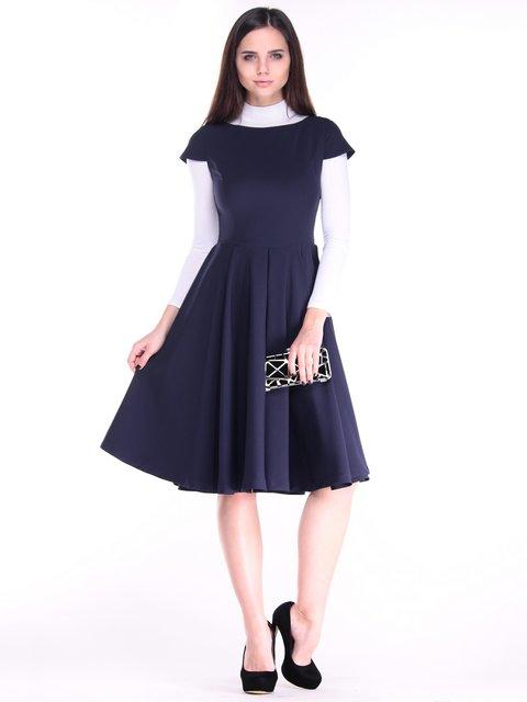 Платье темно-синее Maurini 3692810