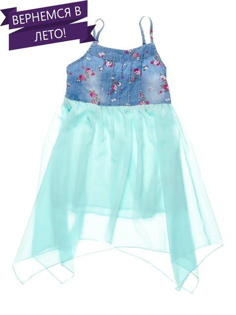 Сарафан синьо-блакитний з квітковим принтом F&D 3222112