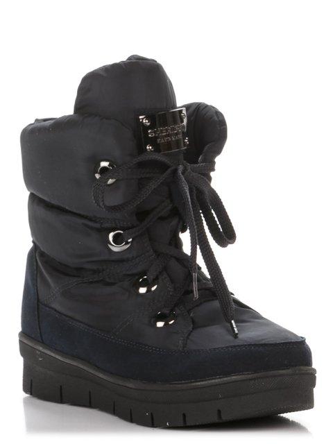 Ботинки синие Lorbacsa 3548982