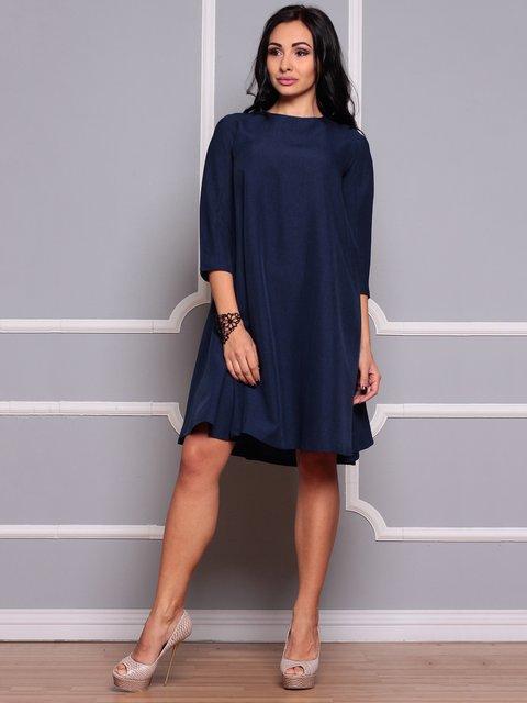 Платье темно-синее Laura Bettini 3719832