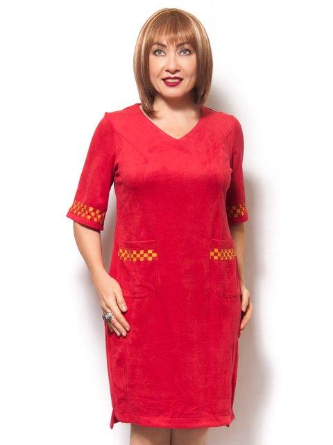 Платье красное LibeAmore 3726614