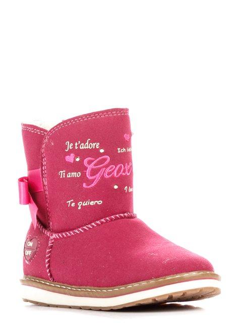Черевики рожеві Geox 3722005