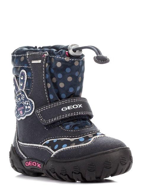 Черевики темно-сині Geox 3722008
