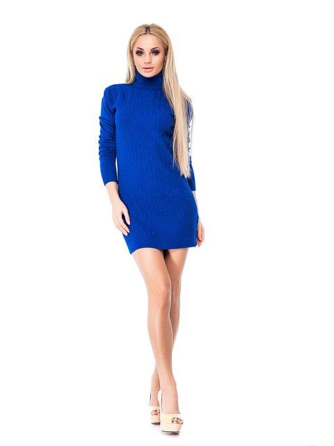 Платье цвета электрик Magnet 3688338