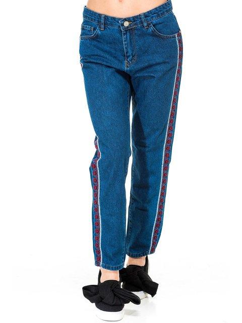 Джинсы синие Magnet 3688437