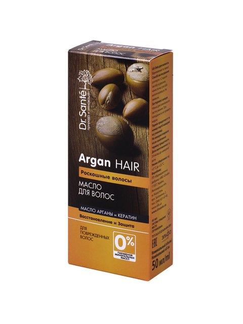 Масло для поврежденных волос Argan Hair (50 мл) Dr.Sante 1653789