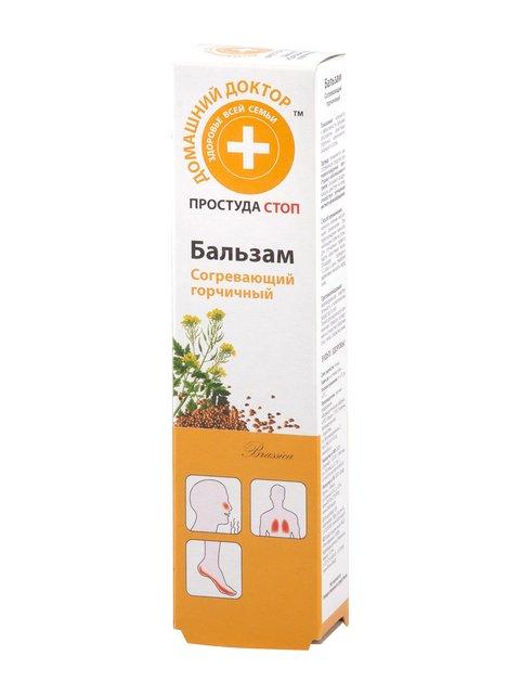 /balzam-girchichniy-42-ml-domashniy-doktor-1901156