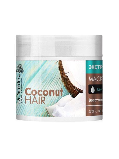 Маска Coconut Hair (300 мл) Dr.Sante 3746591
