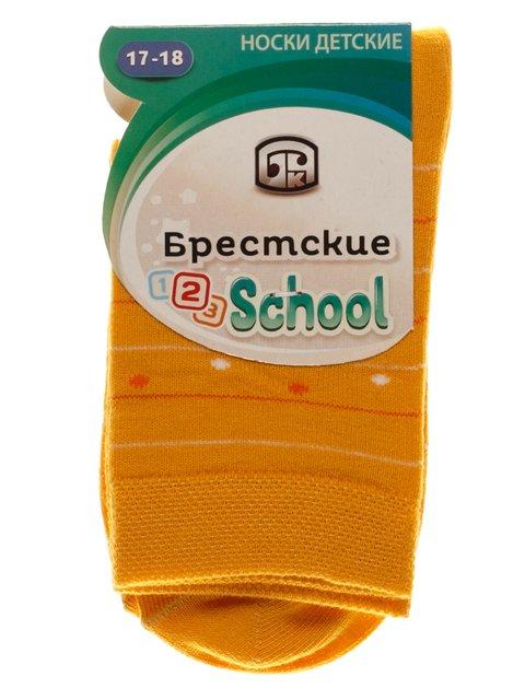 Шкарпетки жовті БЧК 3750568