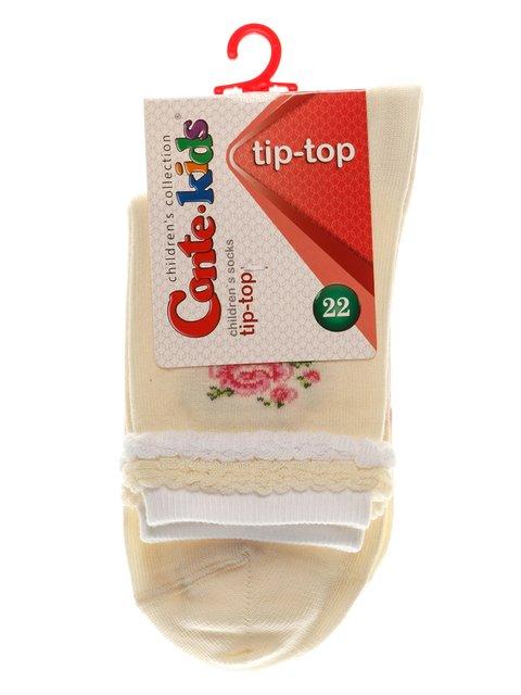 Носки цвета капучино Conte Kids 3750295