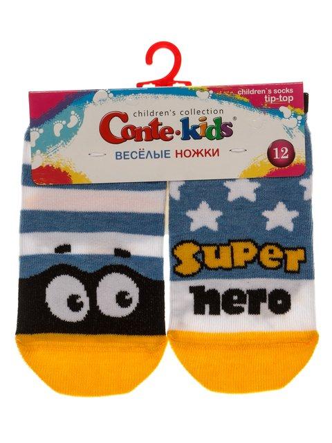 Шкарпетки блакитні Conte Kids 3750382