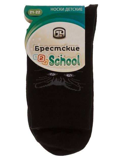 Носки черные БЧК 3750601