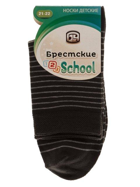 Шкарпетки сірі БЧК 3750610