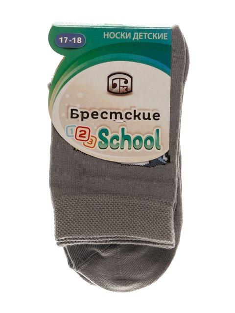 Носки серые БЧК 3750574