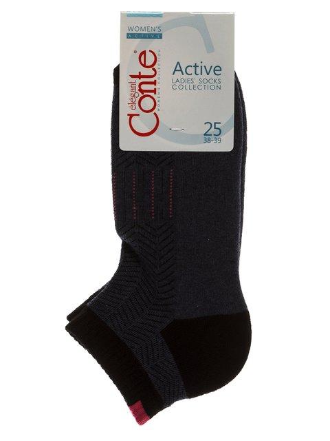 Шкарпетки сині Conte 3749967