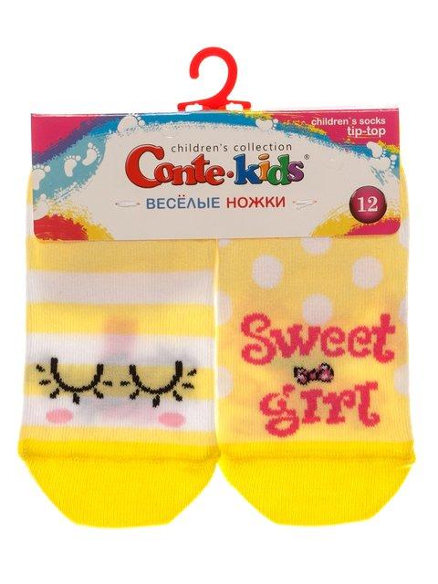 Носки желтые Conte Kids 3750385