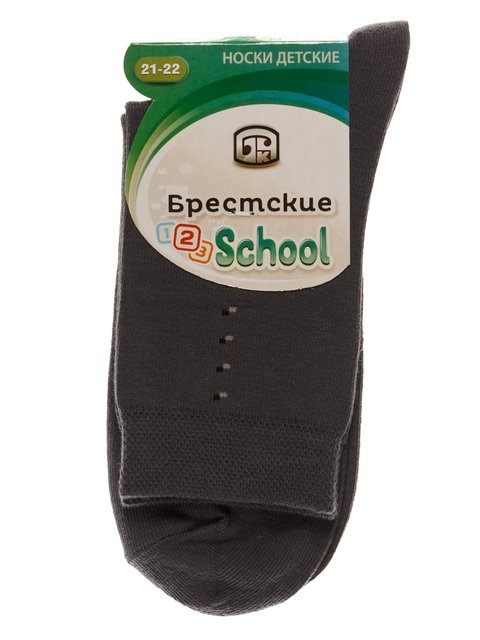 Шкарпетки сірі БЧК 3750606