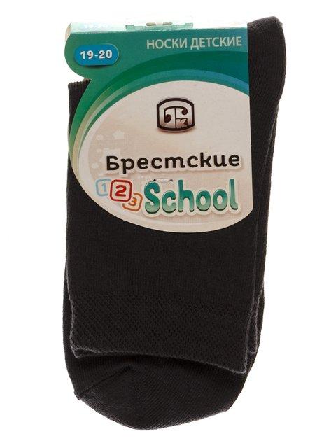 Носки серые БЧК 3750563