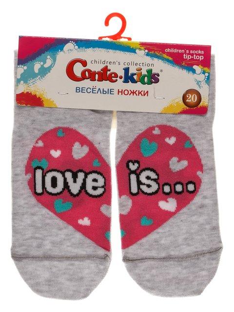 Шкарпетки сірі Conte Kids 3750396