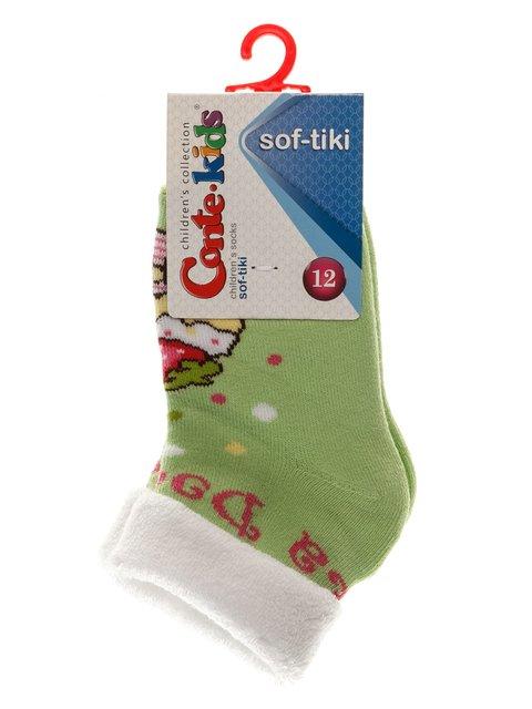 Шкарпетки салатові Conte Kids 3750304