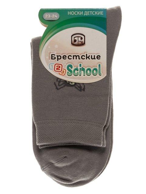 Носки серые БЧК 3750613