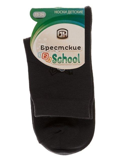 Носки серые БЧК 3750614