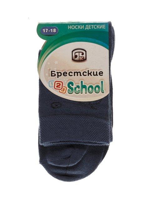 Шкарпетки джинсового кольору БЧК 3750576