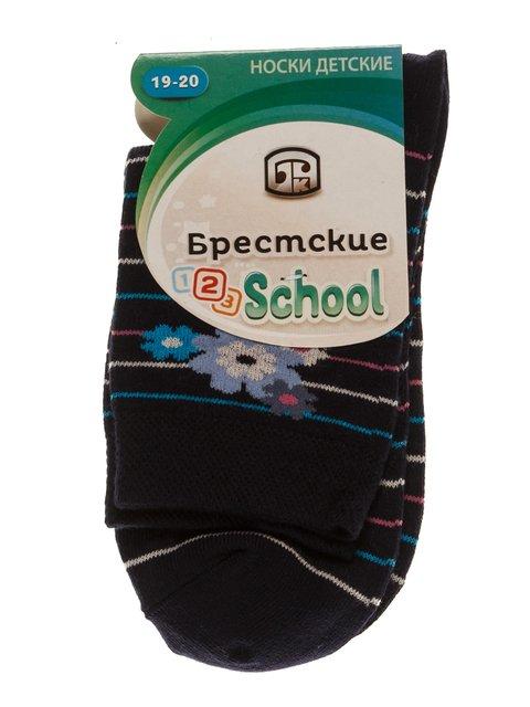 Шкарпетки сині БЧК 3750591