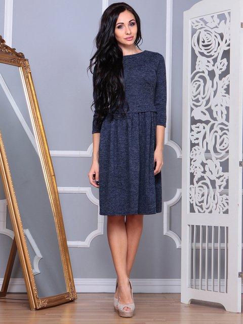 Платье темно-синее Laura Bettini 3853824