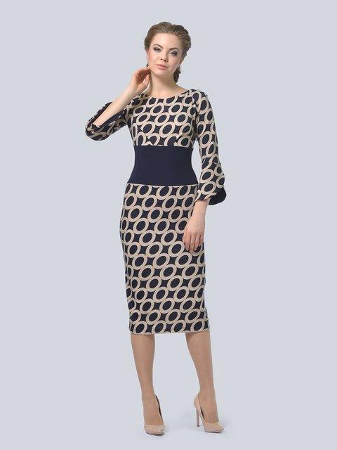 Платье сине-бежевое в кольца LILA KASS 3794597