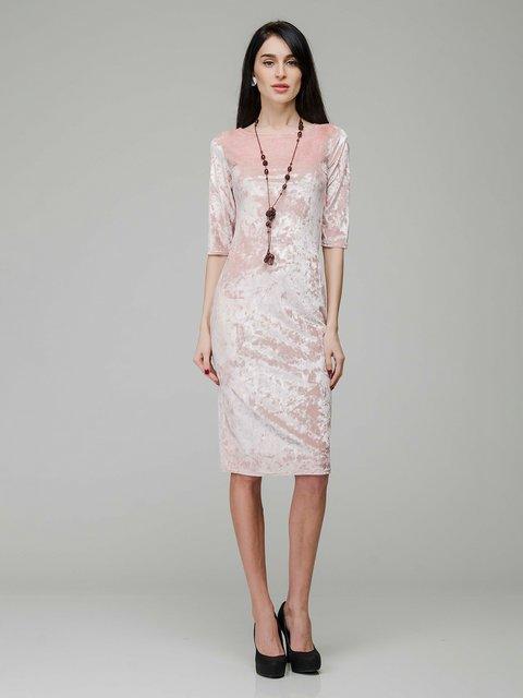 Платье розовое AERIN 3897753