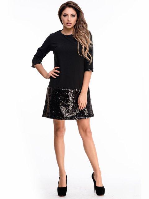 Платье черное Magnet 3905306