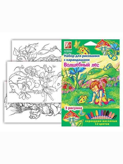 Набір для малювання олівцями «Чарівний ліс» Луч 3906588