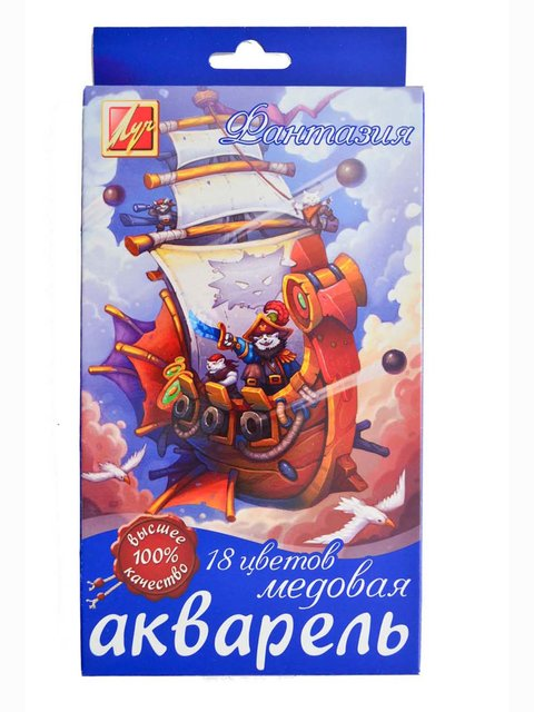 Фарби акварельні «Фантазія» (18 кольорів) Луч 3906625
