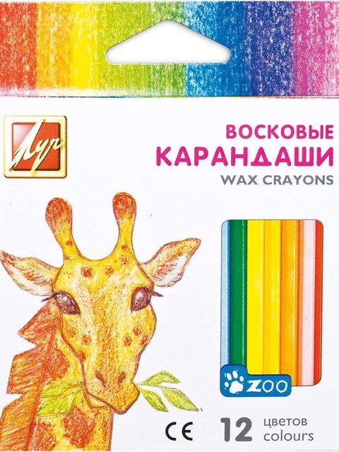 Олівці воскові шестигранні (12 кольорів) Луч 3906691