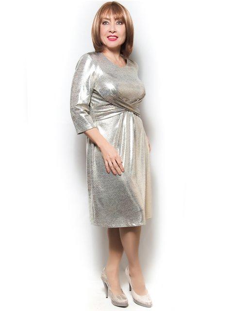 Платье стального цвета LibeAmore 3906841