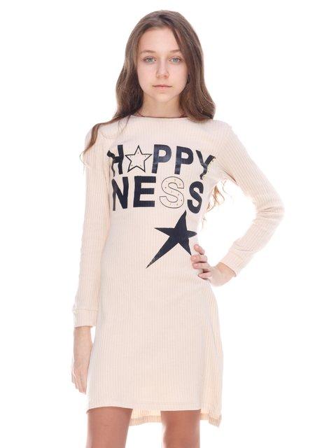 Сукня кремового кольору принт Marions 3839980
