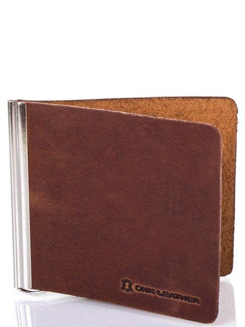 Зажим для купюр коричневый DNK LEATHER 3945809