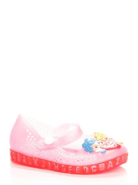 Тапочки рожеві Шалунишка 3920128