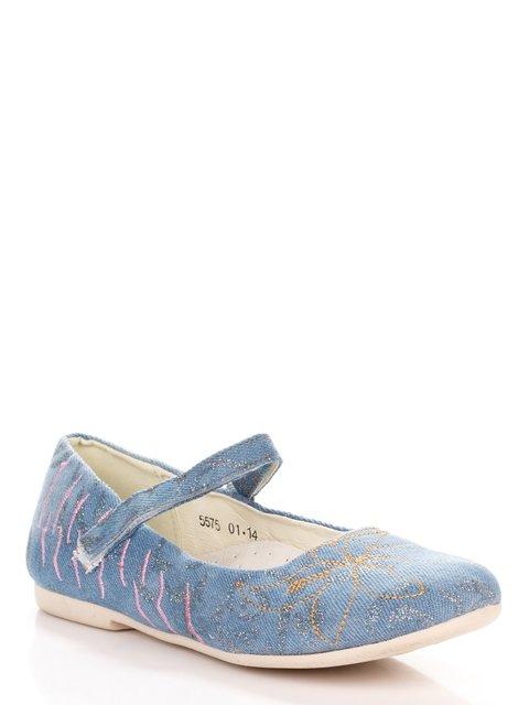 Туфли синие Шалунишка 3902746