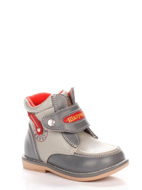 Ботинки серые Шалунишка 3919020