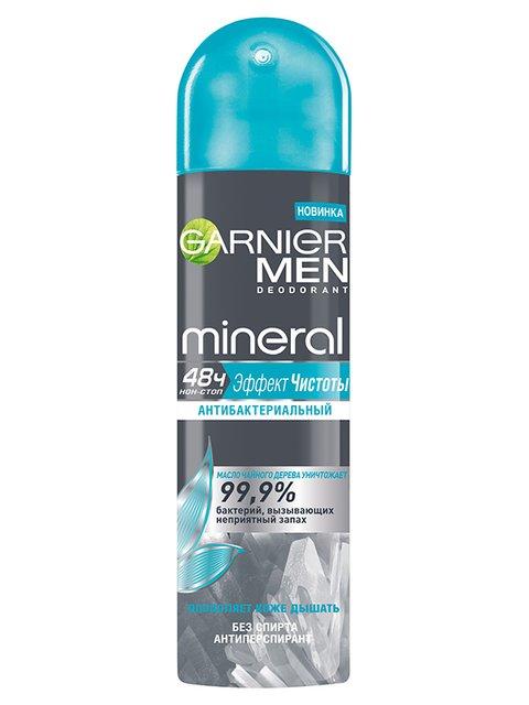 Дезодорант-антиперспирант Garnier Mineral «Ефект чистоти» (150 мл) Garnier 3956420
