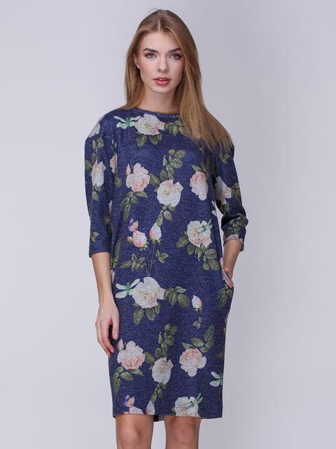 Платье в цветочный принт Jet 3961653