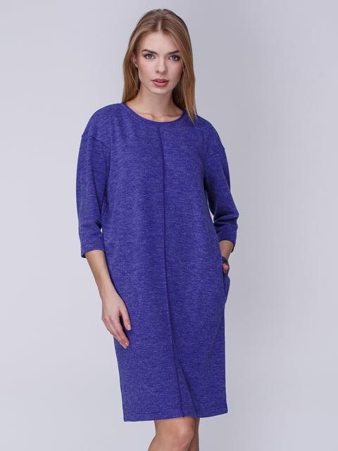 Платье синее Jet 3961659